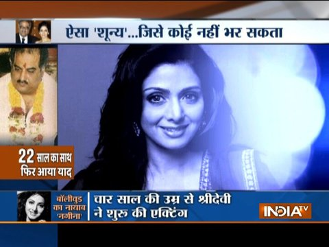 Special report: Boney Kapoor remembers wife Sridevi on 55th birth anniversary