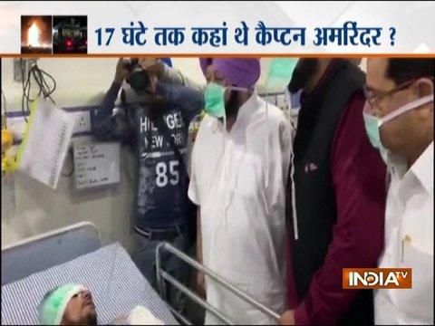 रेल हादसे में घायल लोगों से मिलने पहुंचे मुख्यमंत्री अमरिंदर सिंह