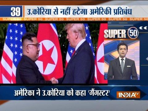 Super 50 : NonStop News   July 8, 2018