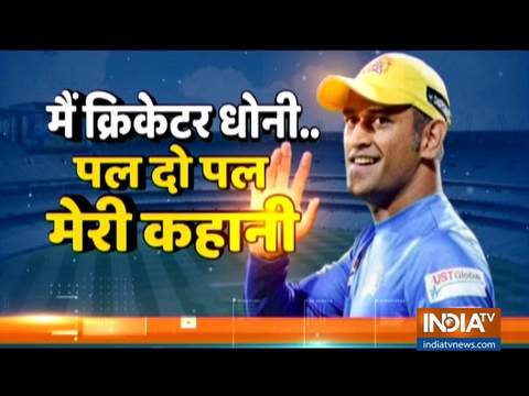 Consider me retired: MS Dhoni calls it quits from international cricket