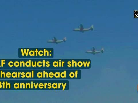 Watch: IAF conducts air show rehearsal ahead of 88th anniversary