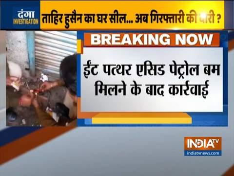चक्रव्यूह: ताहिर हुसैन का घर दिल्ली पुलिस ने किया सील | 27 फरवरी, 2020