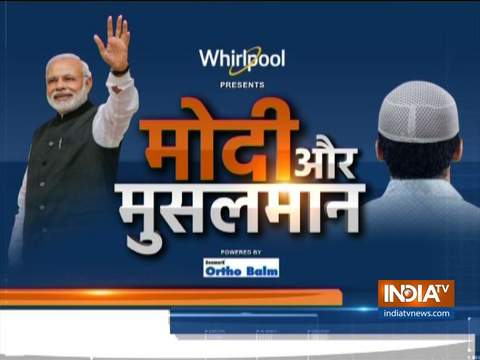Maharashtra Election 2019: Watch Special Show 'Modi aur Musalman' from Chandivali