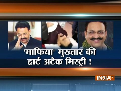 UP MLA Mukhtar Ansari and his wife suffers heart attack at the same time !