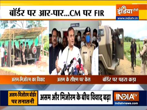 असम के मुख्यमंत्री और अन्य 6 अफसरों के खिलाफ मिजोरम में FIR दर्ज