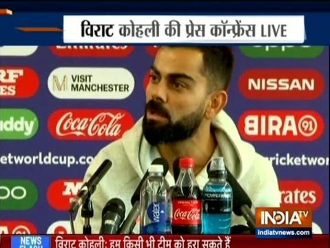 विराट कोहली ने पाकिस्तान के खिलाफ मैच से पहले मीडिया के साथ की बातचीत