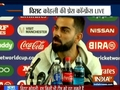 Virat Kohli interacts with media ahead of clash against arch-rivals Pakistan