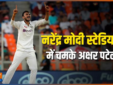 IND vs ENG : नरेंद्र मोदी स्टेडियम में चमके अक्षर पटेल, इंग्लैंड 112 रन पर ढेर