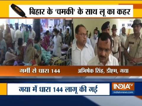 बिहार में लू ने ली 71 जानें, गया में धारा 144 लागू