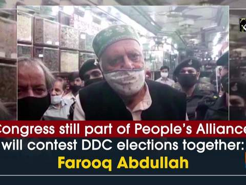 Congress still part of People's Alliance, will contest DDC elections together: Farooq Abdullah