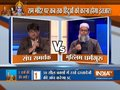Ayodhya Land Dispute: Hearing adjourned till Jan 29 (Debate)