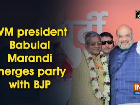 JVM president Babulal Marandi merges party with BJP