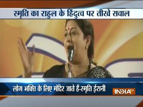Smriti Irani takes a jibe at Rahul Gandhi over his sudden temple visits ahead of Gujarat Poll