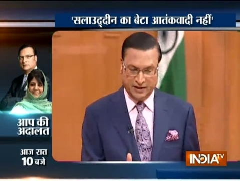 Mehbooba Mufti in Aap Ki Adalat: 'Wrong to label someone a terrorist because his father is one'