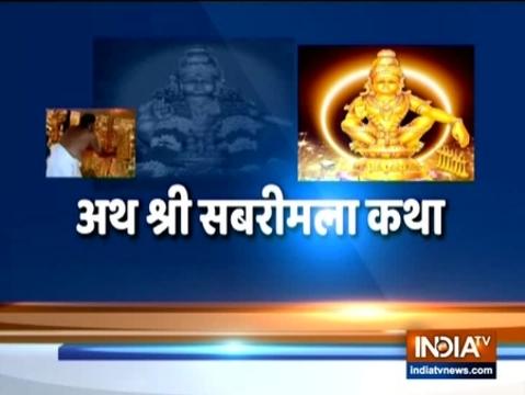 इंडिया टीवी पर देखिये अथ श्री सबरीमाला की पूर्ण कथा