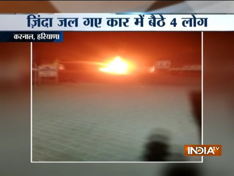Haryana: Four people dead after fuel tank of a car exploded and collided with a truck