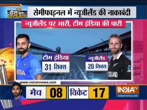 भारत बनाम न्यूजीलैंड, विश्व कप 2019 सेमीफाइनल मैच: न्यूजीलैंड ने टॉस जीतकर बल्लेबाजी करने का लिया फैसला