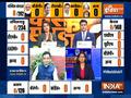 Nandigram Seat: Will Suvendu Adhikari be able to end Mamata Banerjee's rule?