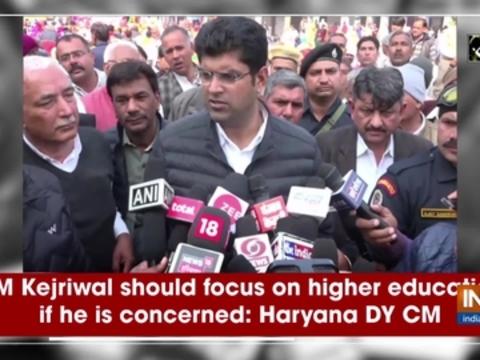 CM Kejriwal should focus on higher education if he is concerned: Haryana DY CM