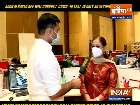 Soon, AI based app will be able to conduct coronavirus test in 30 sec: Watch how