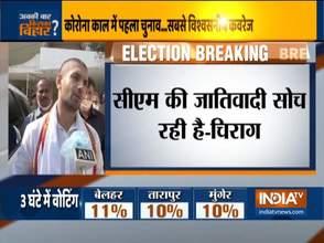 चिराग पासवान ने नीतीश कुमार पर किया कटाक्ष, कहा- सीएम जानते हैं कि वह इस बार नहीं जीतेंगे