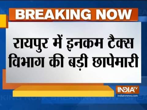 रायपुर: आई-टी विभाग ने मेयर सहित छत्तीसगढ़ सरकार के करीबियों के ठिकानो पर मारा छापा