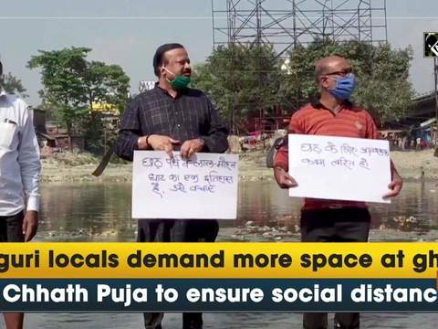 Siliguri locals demand more space at ghats for Chhath Puja to ensure social distancing