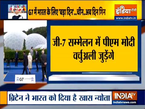 PM Narendra Modi To Attend G7 Summit 2021 on June 12 & 13