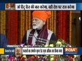 PM Modi inaugurates multiple projects in Bandipora, Ganderbal and Awantipora