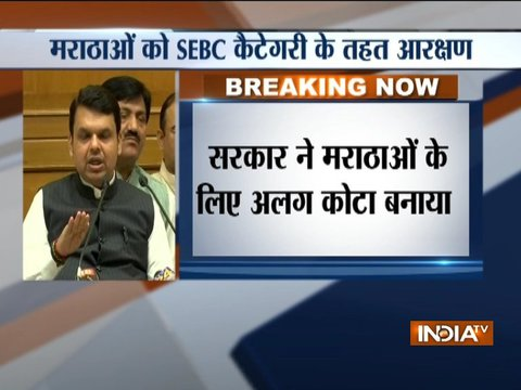 महाराष्ट्र सरकार ने मराठाओं के लिए अलग कोटा बनाया