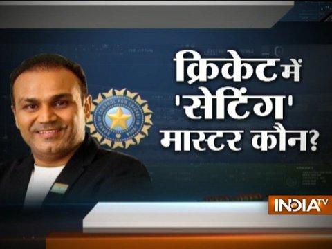 Niranjan Shah slams BCCI for lack of transparency in coach selection process