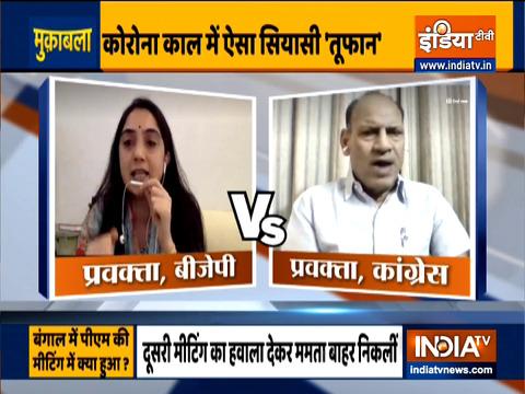 Muqabla   Rahul Gandhi blames PM Narendra Modi for COVID-19 second wave