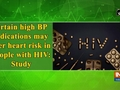 Certain high BP medications may alter heart risk in people with HIV: Study