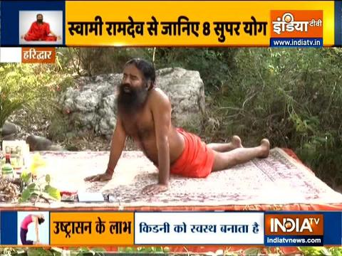 Swami Ramdev shares yogasanas that are beneficial for COVID-19 patients