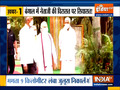 Top 9 News: PM Modi in Kolkata for 'Netaji' 125th birth anniversary celebrations