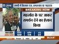 I am with Ashot Gehlot saab, says Raj Kumar Gaud