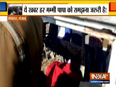 पंजाब के संगरूर में स्कूल वैन में लगी आग, 4 बच्चों की मौत