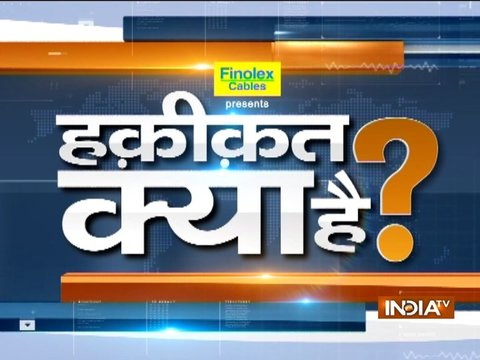 Watch our investigative show 'Gangs of AK47'