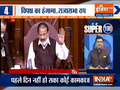 Super 100: Uproar by opposition over fuel prices in Rajya Sabha