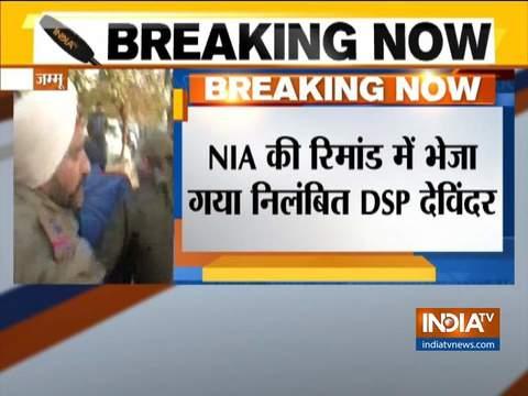 डीएसपी दविंदर सिंह और 3 अन्य लोगों को आज एनआईए कोर्ट के सामने पेश किया गया