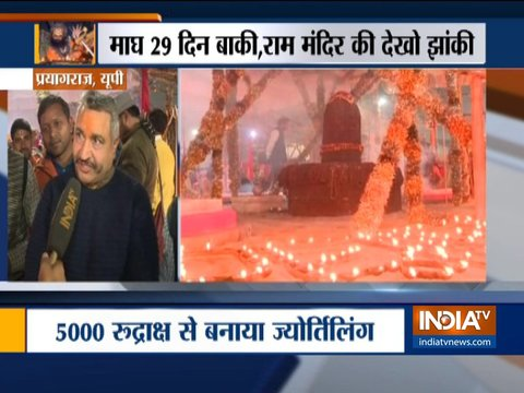 देखिये इंडिया टीवी का स्पेशल शो 'हकीक़त क्या है' | 16 जनवरी, 2019