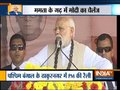 West Bengal: PM Modi addresses a public gathering in Thakurnagar