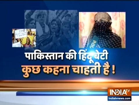 पाकिस्तान में एक और हिंदू लड़की का अपहरण हुआ