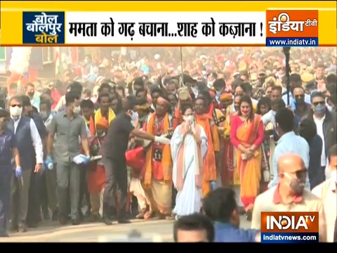 Kurukshetra : Mamata Banerjee holds Mega roadshow in bolpur West Bengal