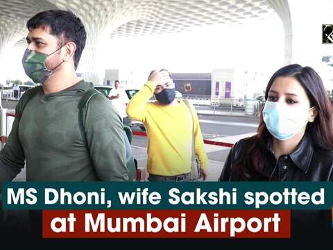 MS Dhoni, wife Sakshi spotted at Mumbai Airport