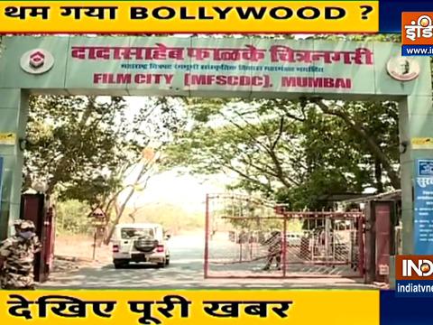 महाराष्ट्र में सभी शूटिंग हुईं बंद, देखें कैसे फिल्म सिटी हुई सूनसान