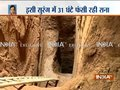 Exclusive: Full details of Sana's rescue from 110 ft deep borewell in Bihar's Munger