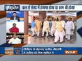 Kurukshetra: Did Modi Govt win people's trust in four years?