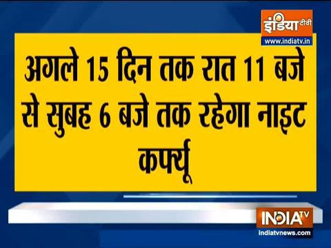 Night curfew in Maharashtra from Dec 22 to Jan 5
