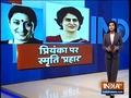 BJP targets Rahul, Priyanka over land deals
